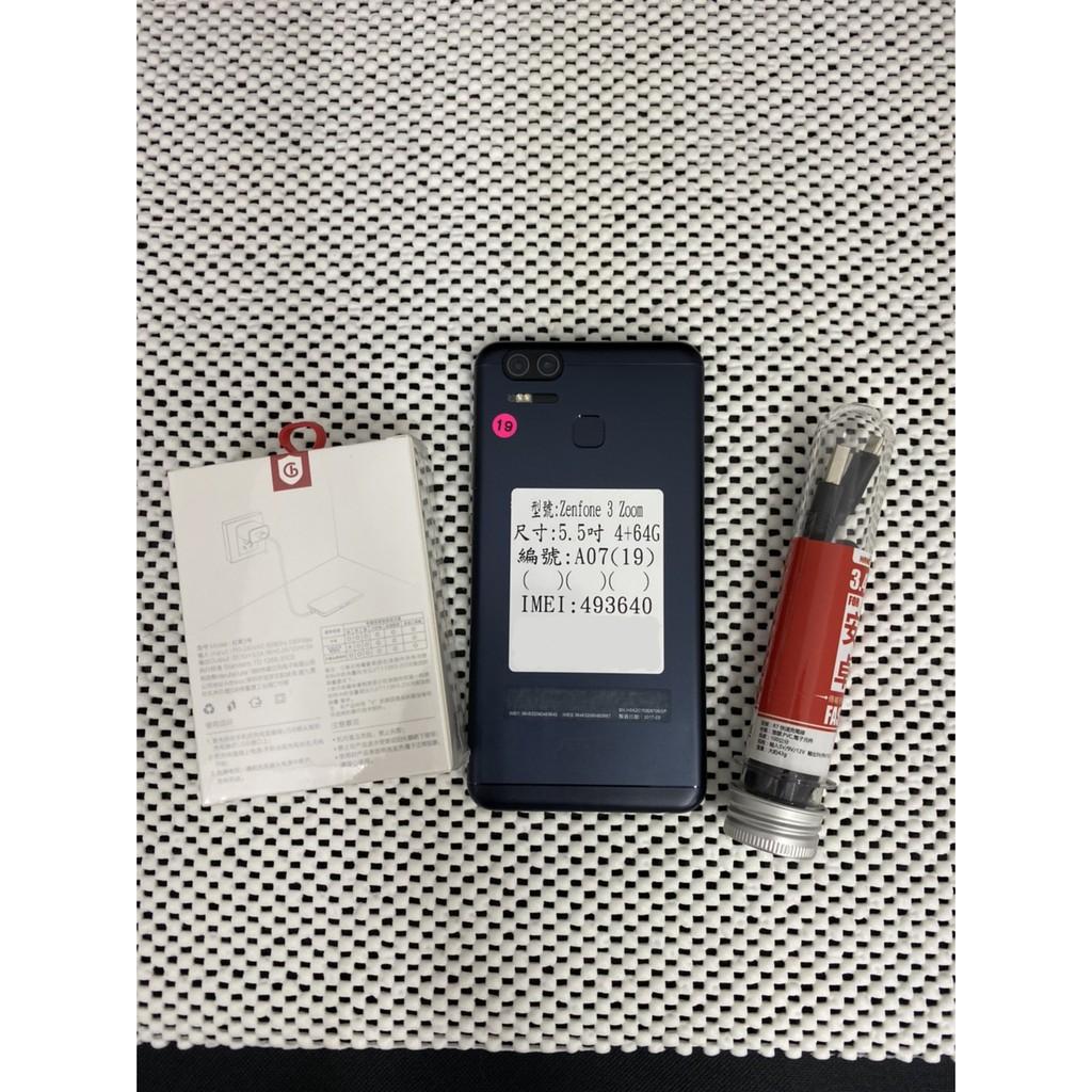 二手機 中古 華碩ASUS ZenFone3 Zoom ZE553KL 5.5吋 64G 編A28 04號 0011