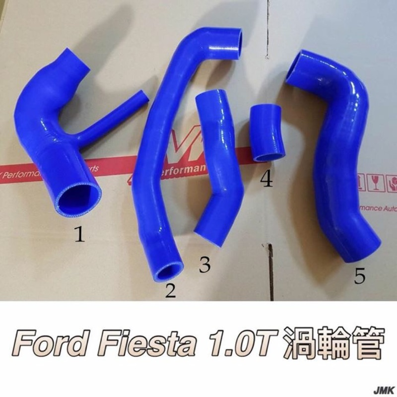 Ford fiesta 1.0t 渦輪管分5件組