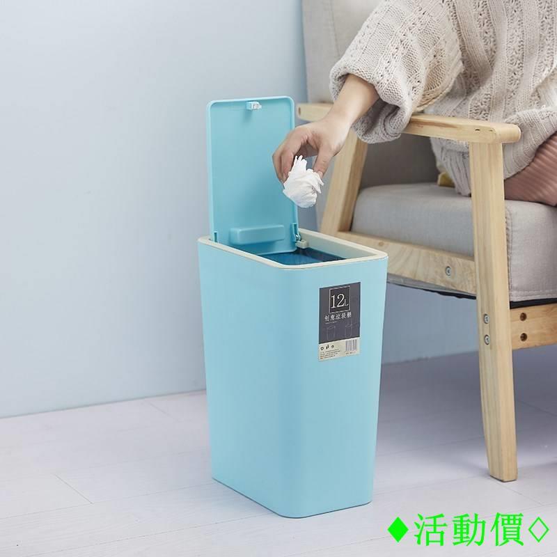 ¥成本價¥ n客廳廚房帶蓋可愛的垃圾桶家用衛測生間長方形測窄縫洗手間