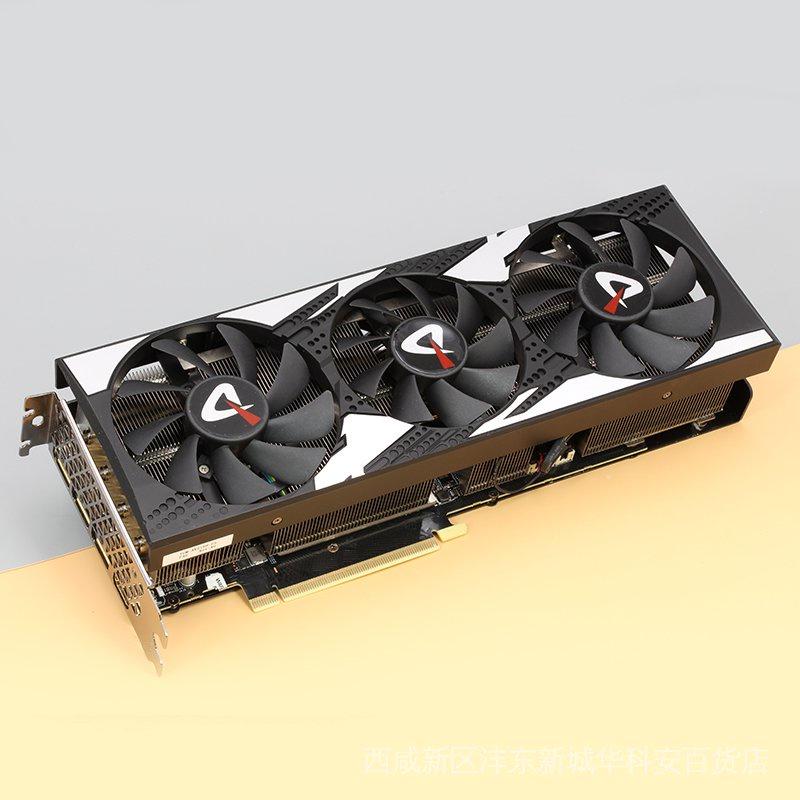 【新高度】電競叛客RTX3060ti顯卡8g 臺式機電腦獨立顯卡3060/3070/3080鎖算力nvidia運算設計顯