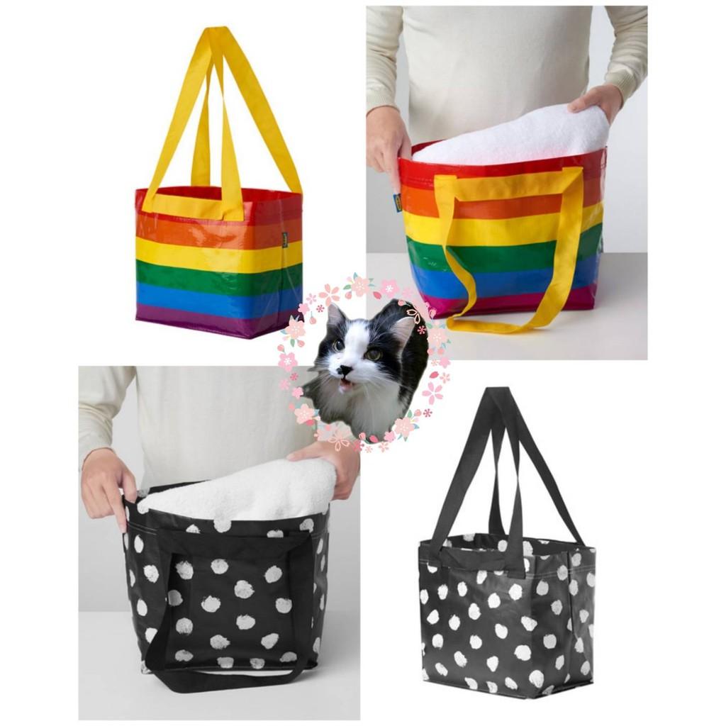 IKEA正版彩虹/黑底白點購物袋 收納袋 肩背手提兩用包 隨身購物袋 環保購物袋