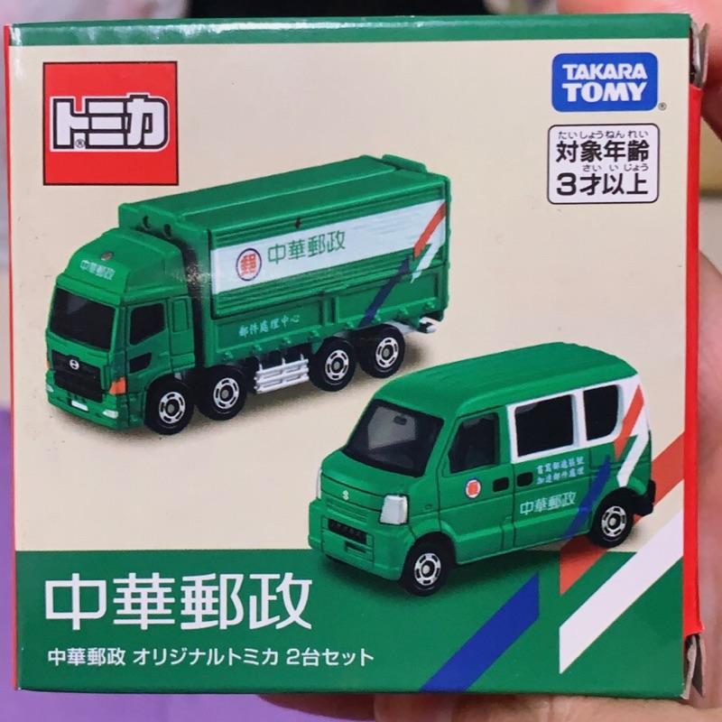 TOMICA 中華郵政-台灣限定車(郵局車)