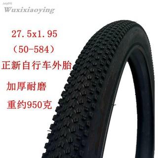 上新限時下殺✵❁✢正新朝陽山地自行車輪胎24/ 26/ 27.5x1.95(47/ 50-507/ 559/ 584)