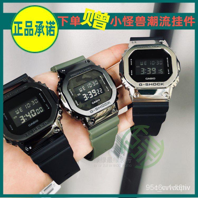 新款CASIO卡西歐G-SHOCK金屬GM-5600-1 5600B-1 5600B-3 S5600PG手錶 YB3p