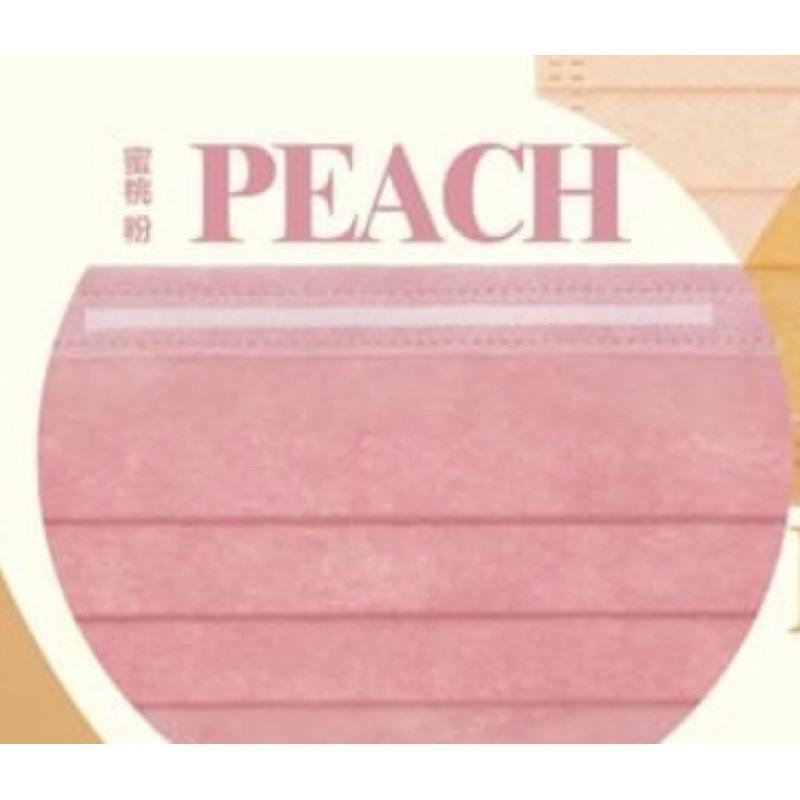 上好醫療防護口罩 蜜桃粉🍑台灣製造醫療雙鋼印MD+MIT🔥3綱印