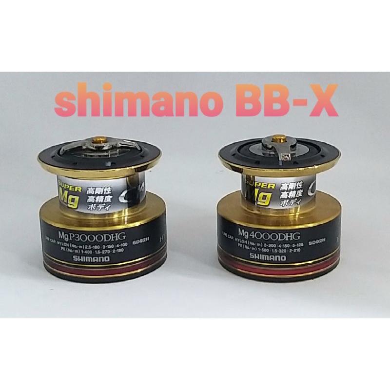 Shimano BB-X HYPER FORCE 線盃 MG P3000/4000型