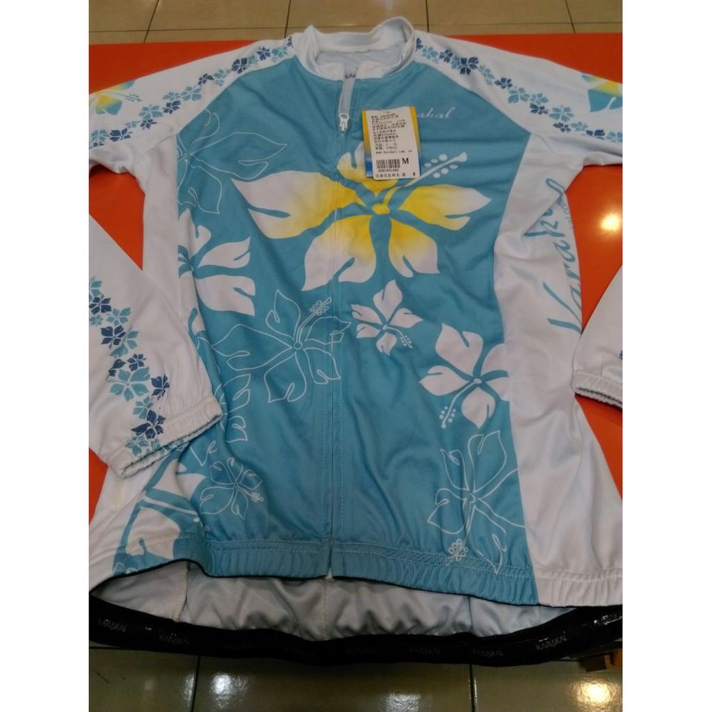 Karakal 英國知名運動品牌 長袖車衣