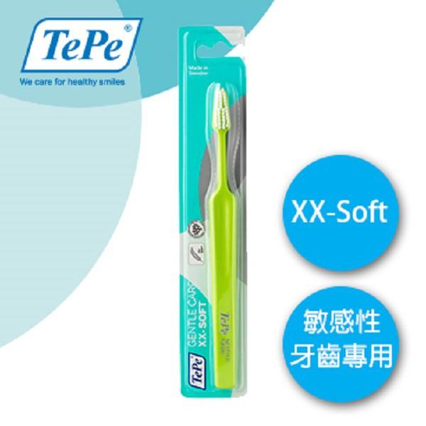 【TePe Gentle Care】防敏感型牙刷1支*顏色隨機出貨 - 店出-City'super