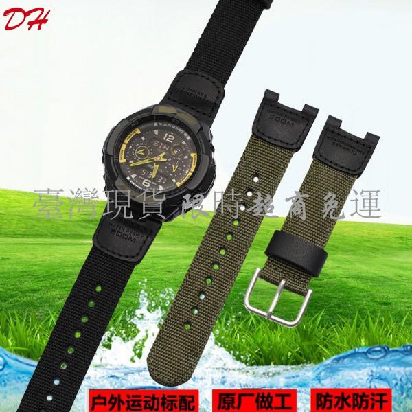 【現貨 免運】代用卡西歐SGW-100 GW-3000B GW-3500B凹口尼龍錶帶改裝帆布錶0