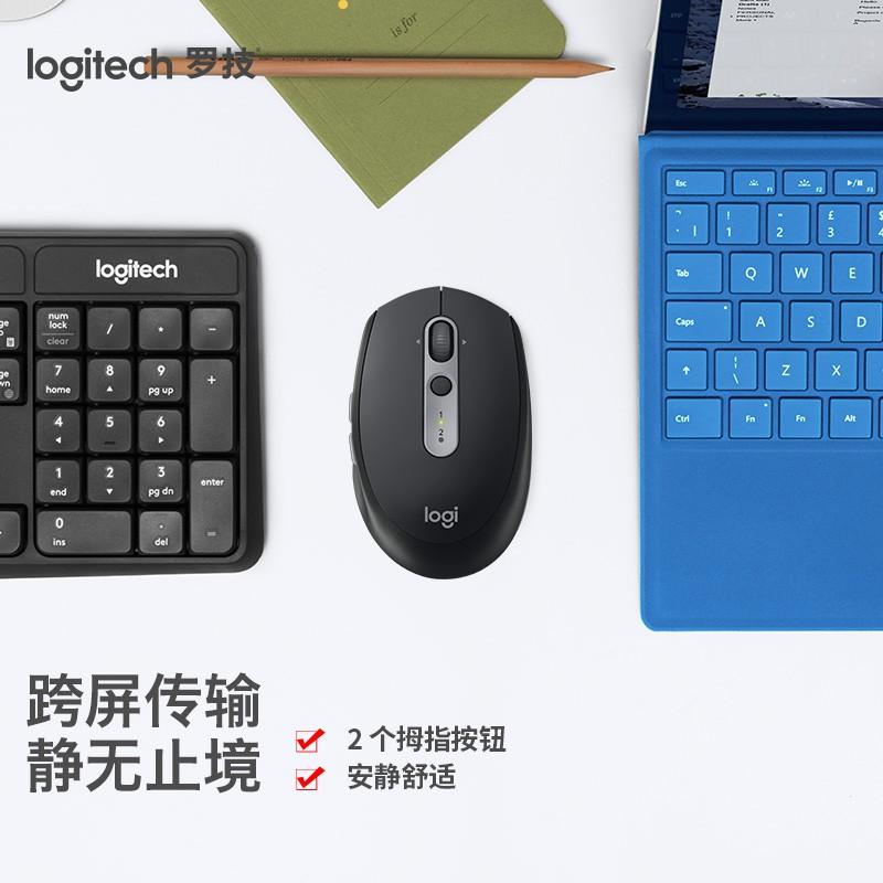 無綫滑鼠 靜音滑鼠 藍牙滑鼠 羅技(Logitech)M590輕音鼠標 無線藍牙鼠標 辦公鼠標 對稱鼠標 帶優聯接收