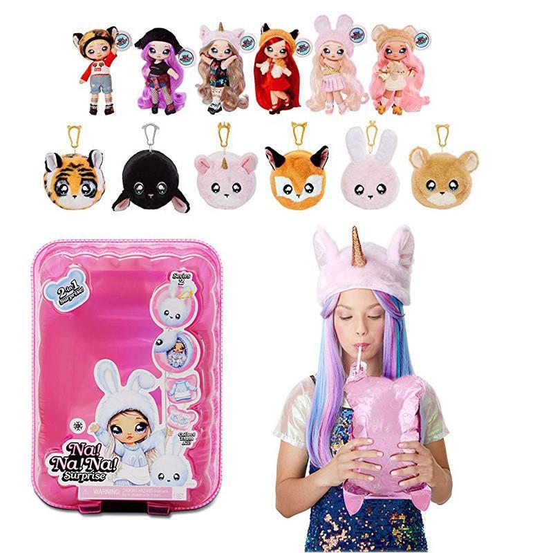Na Na Na! 驚喜時尚娃娃 Nanana 全展示 9 個娃娃 - 盲盒獨角獸氣球時尚毛絨娃娃