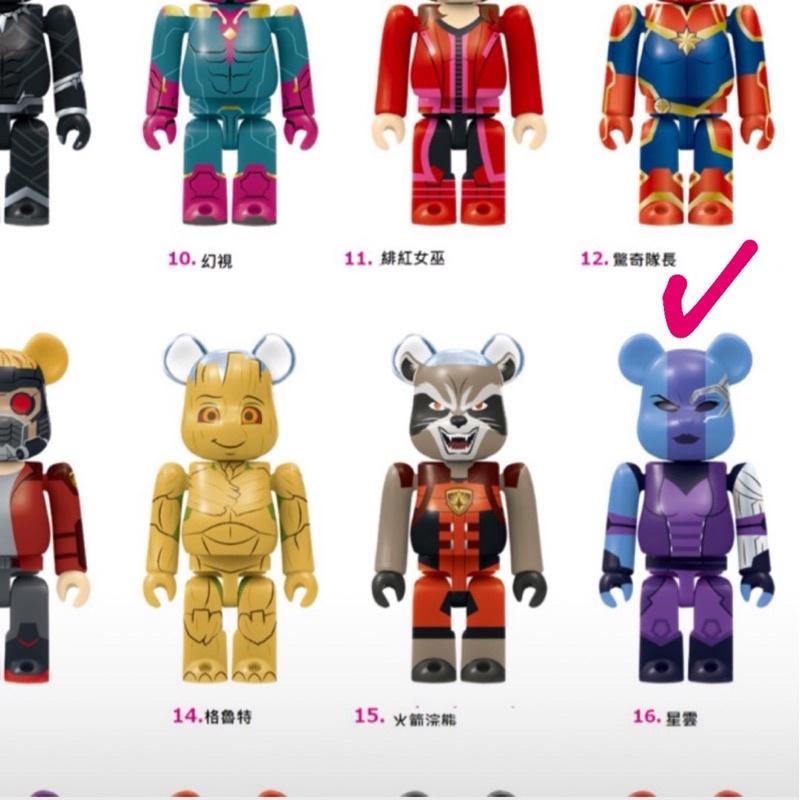現貨! ✔️星雲 一番賞 庫柏力克熊 2021 BearBrick Marvel  100% 暴力熊 漫威