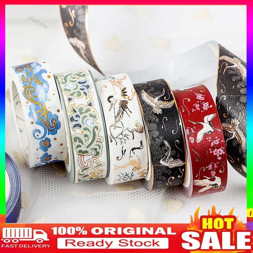 -中式金箔美紋紙膠帶DIY工藝金蔥紙貼紙裝飾
