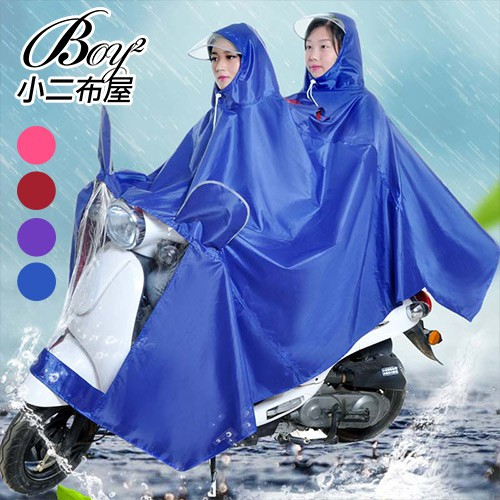 小二布屋-反光雙人雨衣 最新款機車加厚雨衣【N6166】