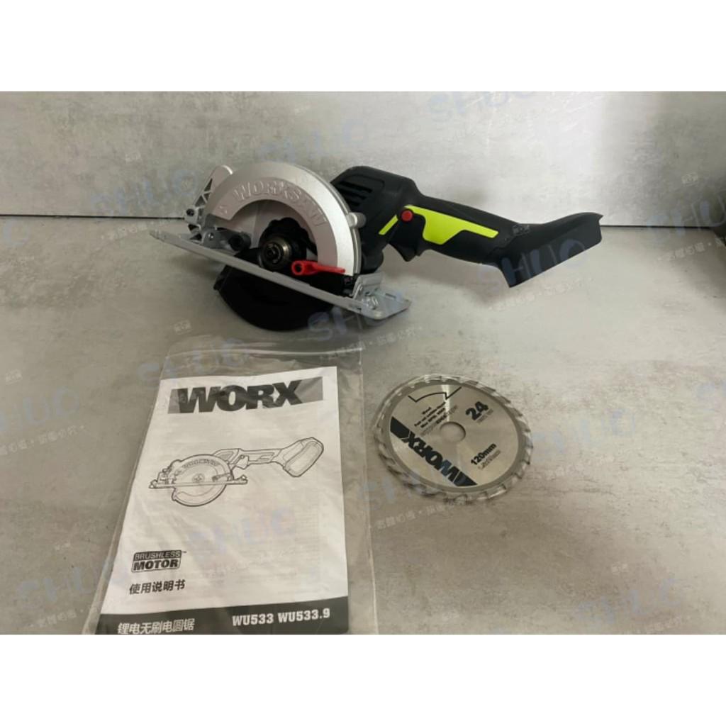 全新-威克士(WORX)20v-120mm 無刷鋰電單手圓鋸機WU533