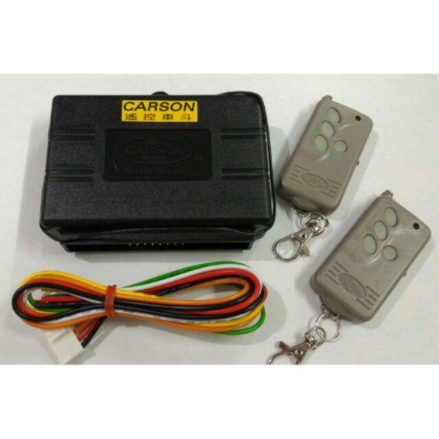 遙控車斗  尾門遙控器  後斗昇降遙控器  二接點(上下)