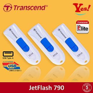 【Yes!公司貨】創見 Transcend JetFlash 790 32GB 64G 128G USB 3.1 隨身碟 台北市