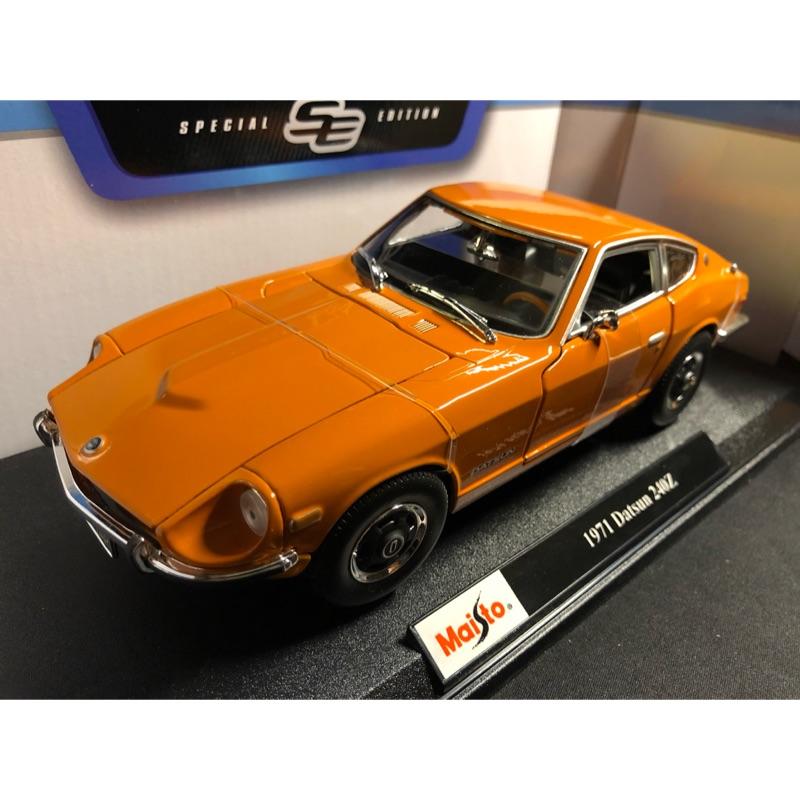 1/18 美馳圖 Maisto SE 1971 Nissan Datsun 240Z 惡魔  (bburago) 橙色