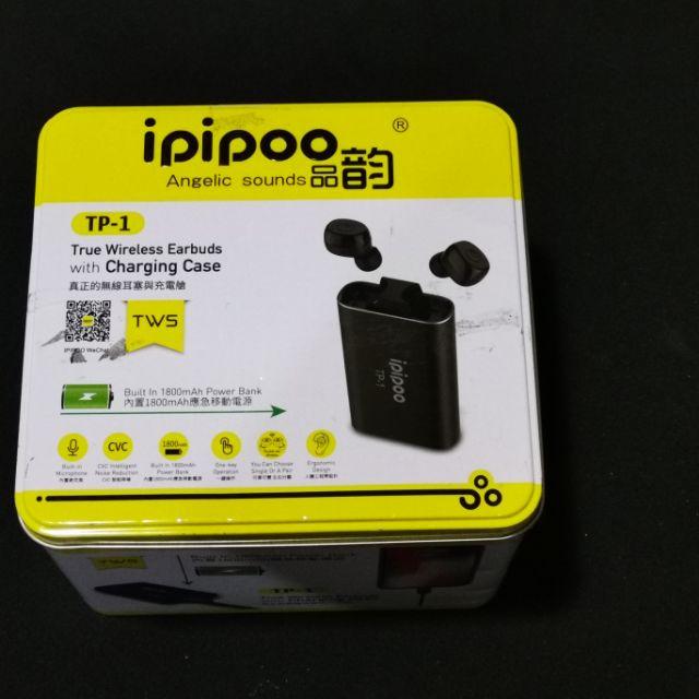 Ipipoo品韵TP-1無線藍芽耳機
