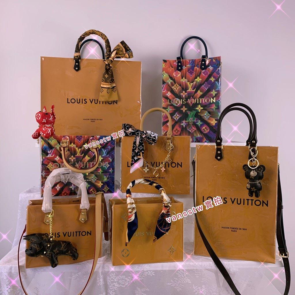【LV專區】紙袋改造包 紙袋包包改造 紙袋改造材料包