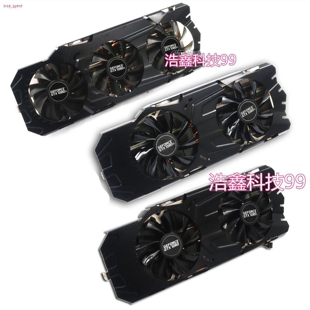 ✈公版GTX1070/1070Ti/1080/1080Ti/TiTAN X顯卡散熱器五熱管信仰燈
