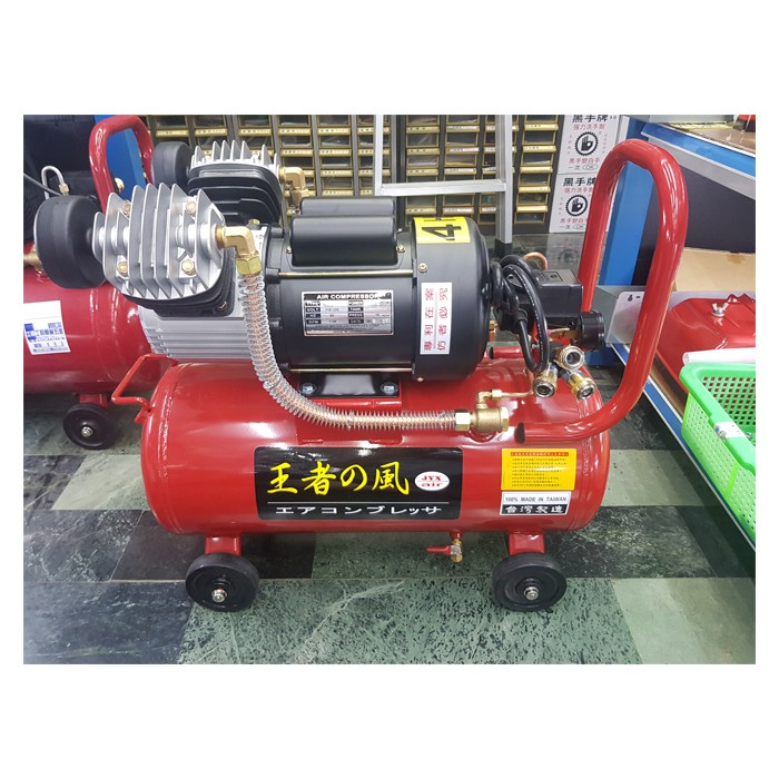 [士東工具]王者之風 E4030 空壓機 4HP/30L
