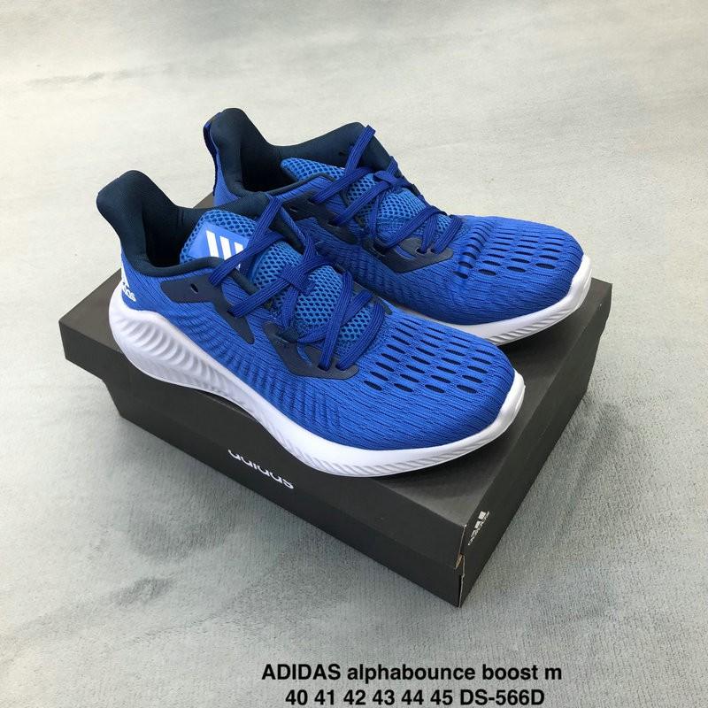 愛迪達阿爾法/Adidas AlphaBounce 馬牌底跑步鞋 防滑 耐穿休閑鞋 運動鞋 舒適透氣運動慢跑鞋 男鞋
