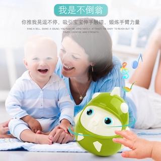 嬰兒益智玩具牙膠搖鈴不倒翁男女孩 6-9-12個月寶寶早教幼兒0-1歲