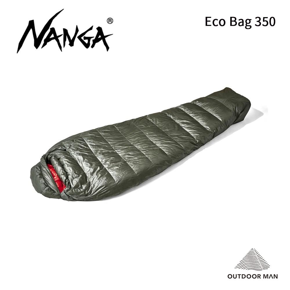 [NANGA] Eco Bag 350 羽絨睡袋 / 日本製
