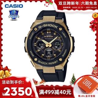 三眼錶盤電波G-STEEL系列g-shock黑金casio手錶男GST-W300G-1A9 hFcF 雲林縣