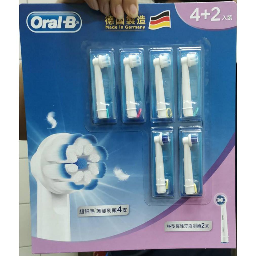 德國百靈Oral-B-超細毛護齦刷頭(4+2入)EB60-4 / 電動牙刷 / 贈禮好選擇 / 尾牙抽獎 /