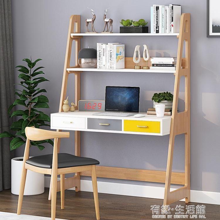 #新店推薦#實木書桌書架組合一體桌小戶型簡約現代臥室寫字桌學生家用電腦桌AQ