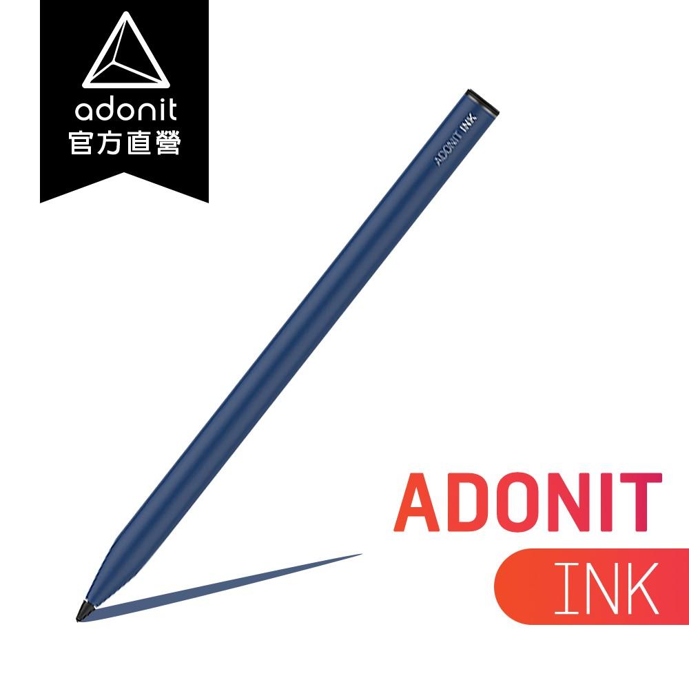【Adonit 煥德】INK 微軟 Surface PRO 系列專用感壓觸控筆 (藍色) 限時990免運!