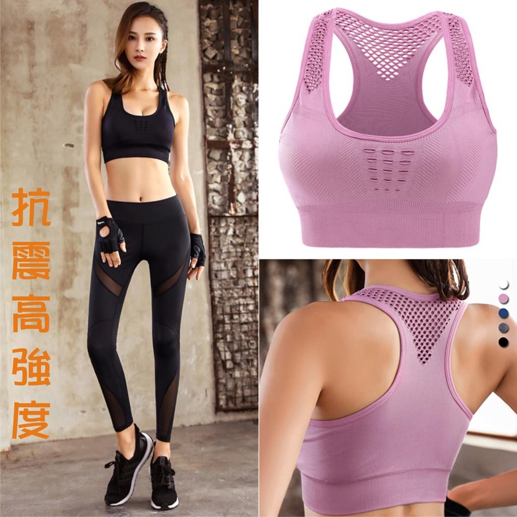 高強度健身房瑜伽背心式防震跑步 定型減震運動內衣 專業高支撐性 襯墊可自行抽取 超透氣舒適 G93