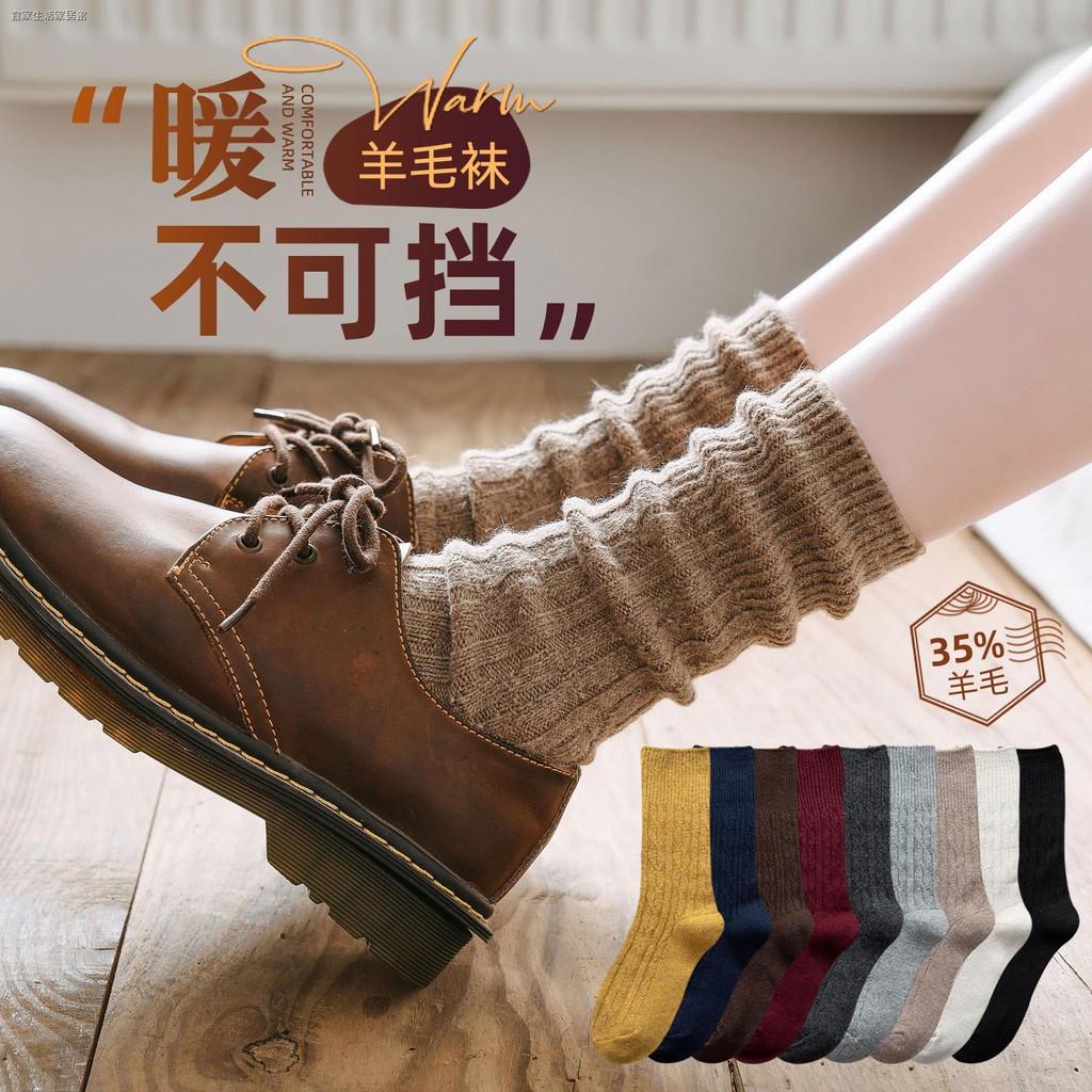 店長推薦❀✘長襪子女羊毛襪中筒襪加絨加厚款保暖秋冬款長筒羊絨厚襪子堆堆襪