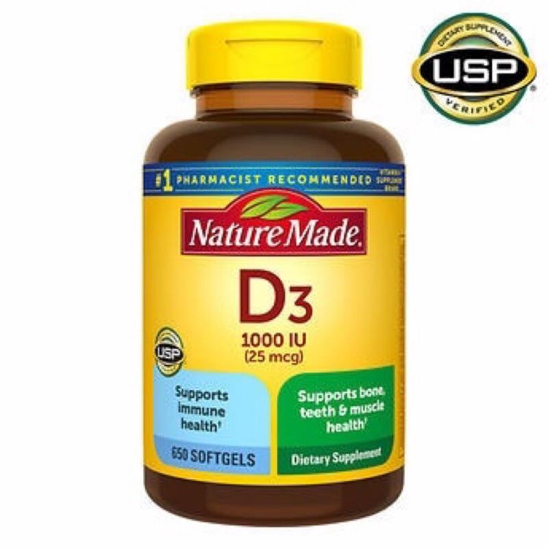 美國現貨❤️好市多代購Nature Made萊萃美維生素D鈣D3 1000IU650粒