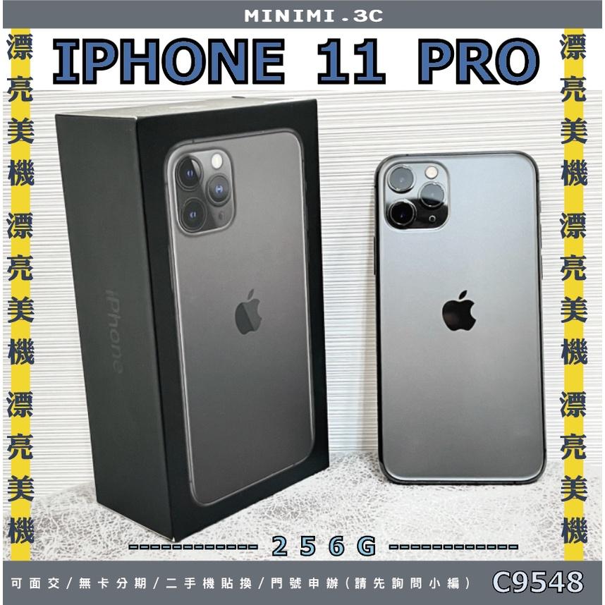 IPHONE 11 PRO 256G 非128G64G 二手機 可新機中古機貼換 4G手機【MINIMI3C】C9548