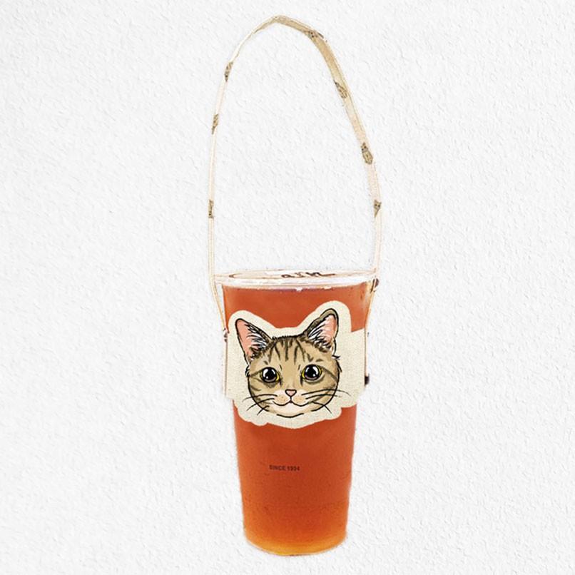 iShare愛現|貓 6毛色 寵物造型隨行飲料杯套提袋  飲料杯袋