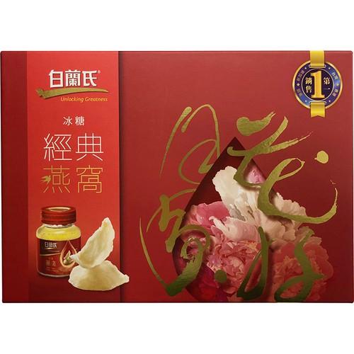 白蘭氏 冰糖經典燕窩禮盒(70gX5瓶/盒)[大買家]