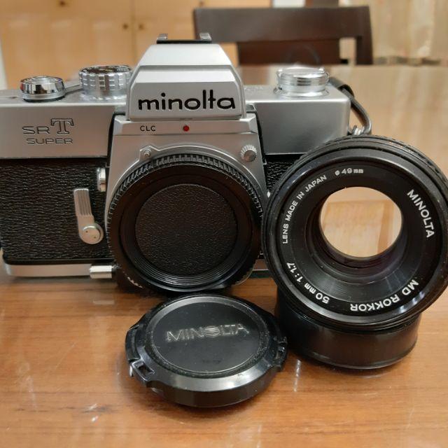 Minolta SRT Super +MD 50mm F1.7