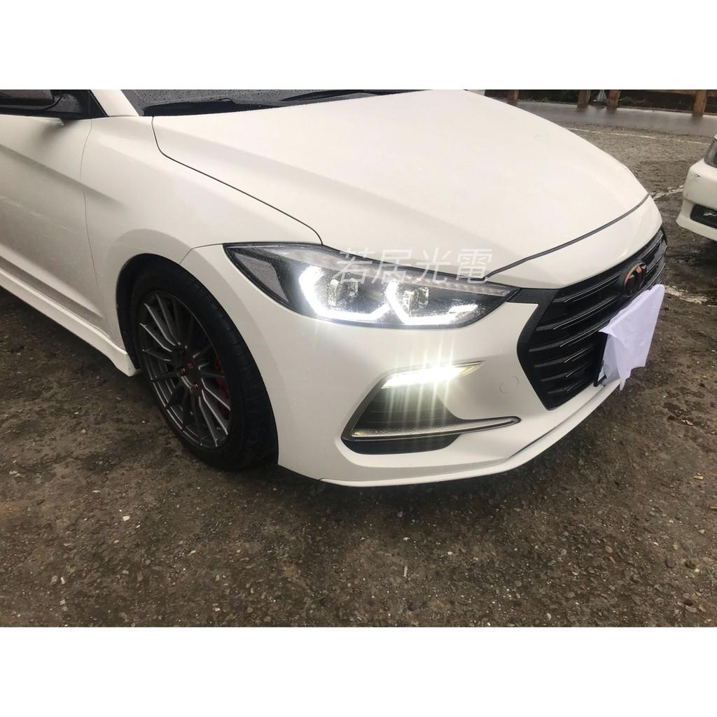 若居光電~Hyundai Elantra Sport 雙矩型大燈專用日行燈線組