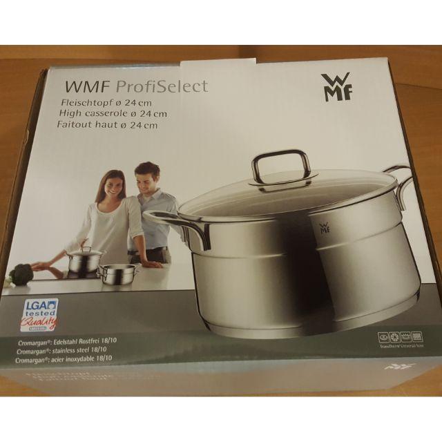 [可議價]WMF 鍋具 24cm 蒸盤 可疊放 高身湯鍋 湯鍋 蒸籠 蒸鍋 多功能 鍋具 鑽石鍋 全聯 集點