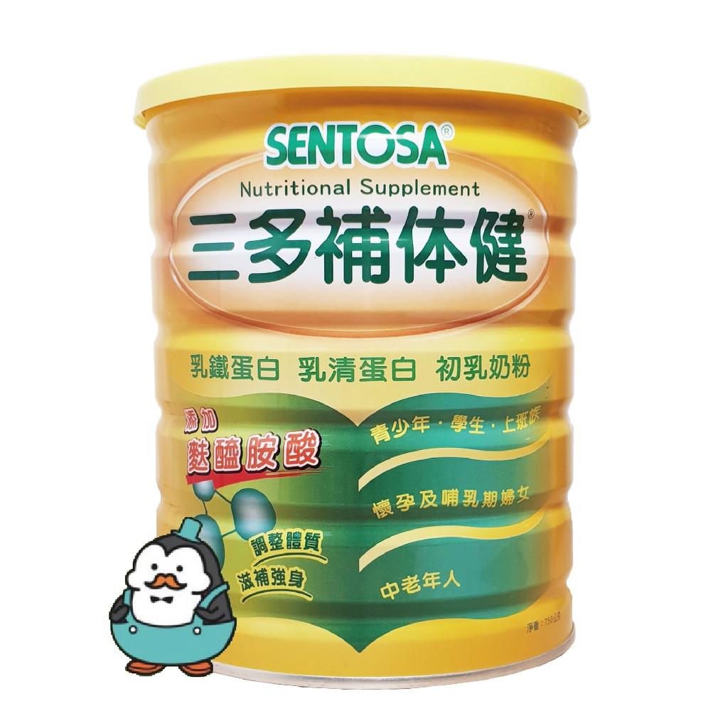 三多 補体健 補體健 750g/罐 : 乳鐵蛋白 乳清蛋白 初乳奶粉 麩醯胺酸 有發票最安心