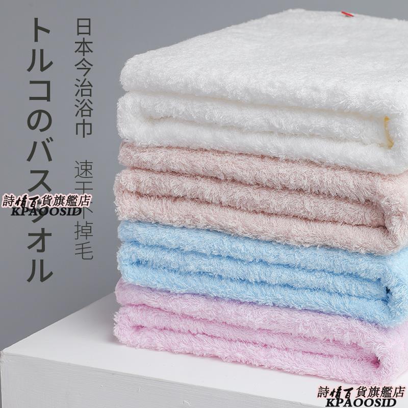 日本進口今治大毛巾浴巾家用女純棉男吸水速干嬰兒不掉毛成人套裝