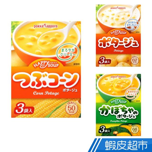 日本 Pokkasappo POKKA濃湯 3入/盒 -玉米/南瓜/馬鈴薯 (部分即期) 蝦皮24h