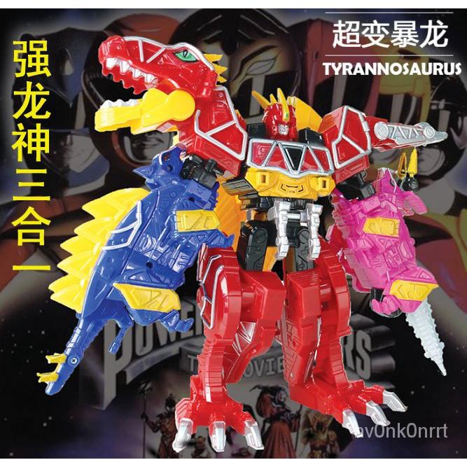 獸電戰隊獸電戰隊強龍者DX強龍神三合一聲光盒裝變形玩具獸電池合體機器人 a6ZJ
