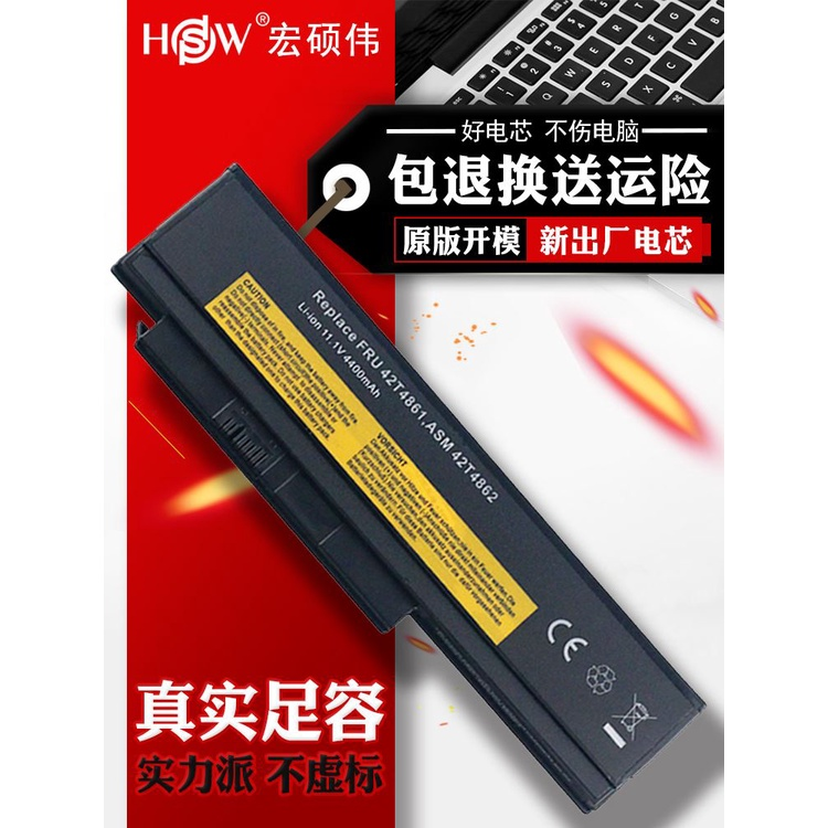 代購~適用聯想thinkpad X230電池X230i X230s X220 i X220s 45N1024 45N10