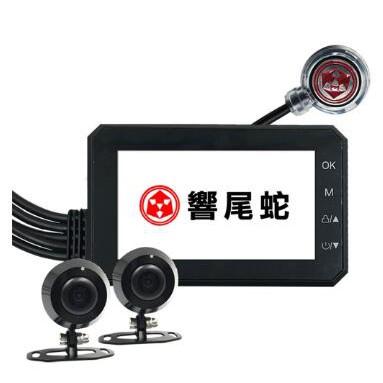 響尾蛇 X1機車雙錄行車記錄器@下單升級2019年底最新接替版本S1