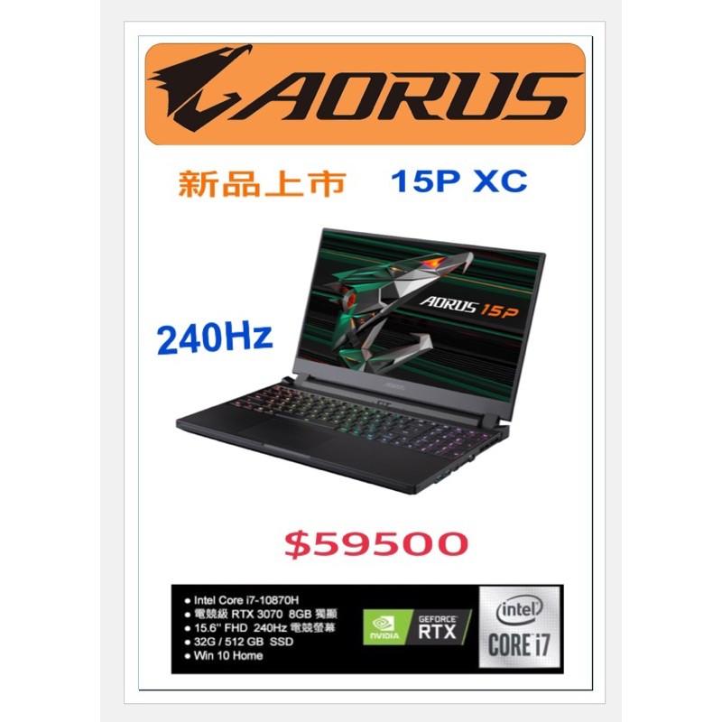 技嘉 AORUS 15P XC 15.6吋RTX3070電競筆電