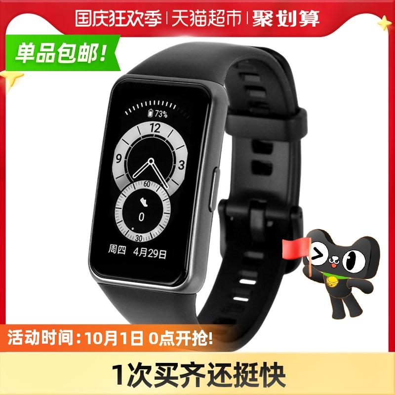 運動手環~~Huawei/華為手環6標準/NFC版智慧手環血氧監測6pro運動男女款nfc